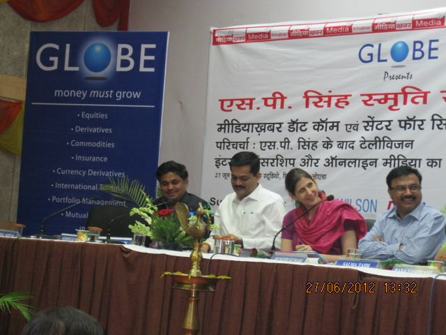 Some of the panellists